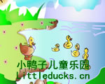 英文儿歌five little ducks 五只小鸭flash
